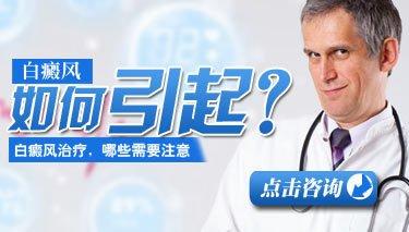 武汉白癜风医院?白斑进一步扩散会是什么原因呢?