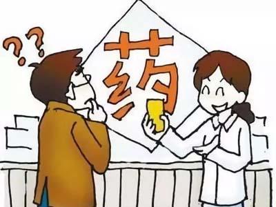 武汉白癜风治疗会产生哪些误区
