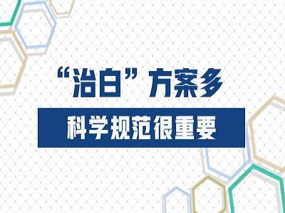 武汉白癜风初期症状是什么呢?