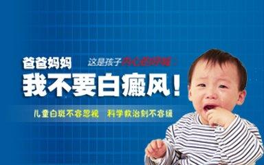 武汉白癜风对儿童患者有什么影响?
